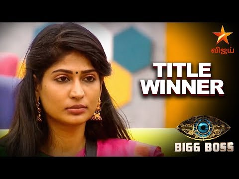 Vijayalakshmi தான் Title winner | Bigg Boss 2 Review Episode 98 | 23rd Sep 2018 | Day 98