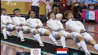 金牌戰 中華對荷蘭