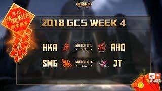 RoV ไต้หวัน GCS วันที่ 7 - HKA vs. AHQ และ SMG vs. JT