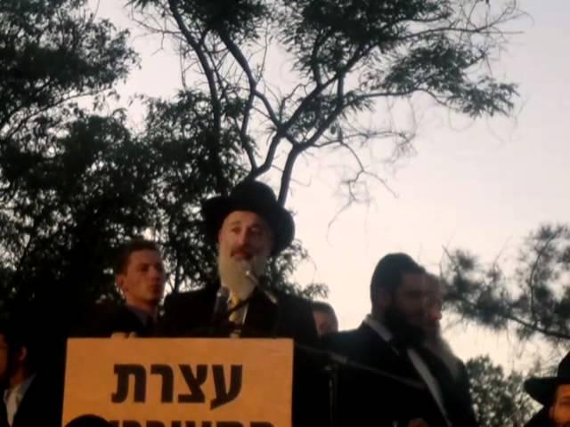 הרב יונה מצגר הזכרה בבא אלעזר www.am-israel.com