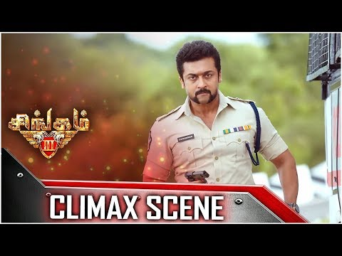 Singam 3 - Tamil Movie - Climax Scene | Surya | Anushka Shetty | Harris Jayaraj