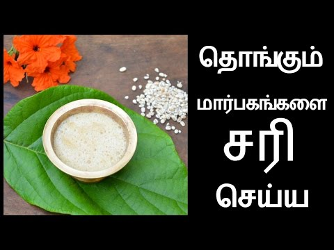 Pengal Marbagam Tamil Tips: தொங்கும் மார்பகங்களை சரி செய்ய | 3 Remedies For Firming Sagging Breasts