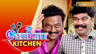 Celebrity Kitchen 22-08-2015 Actors Power Star Srinivasan & Saravanan