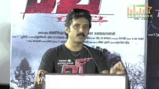 V Movie Audio Launch Part 2