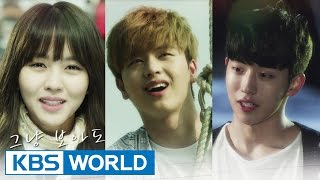 Who Are You | 후아유 - 학교 2015 [Preview]