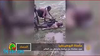 Rahinga muslim er upor nirjaton