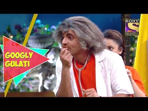 Fun Football With Dr. Gulati | Googly Gulati | The Kapil Sharma Show thumbnail
