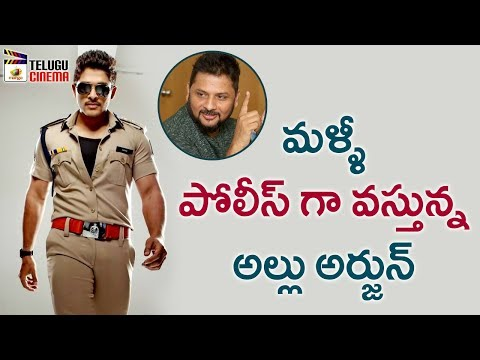 Surender Reddy Upcoming Movie With Allu Arjun | Tollywood Upcoming Movies 2018 | Mango Telugu Cinema
