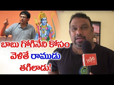 Kathi Mahesh Explanation Over Babu Gogineni Police Case | Exclusive Video | YOYO Cine Talkies