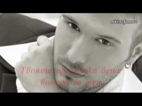 2011 Giannis Ploutarxos-Mia Stagona Agapis - (bulgarian translation)