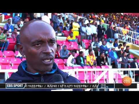 watching EBS Sport:  Ethiopian Sport News