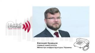 Авария на ж/д станции: лица причастные к инциденту отстранены от работы — Кравцов