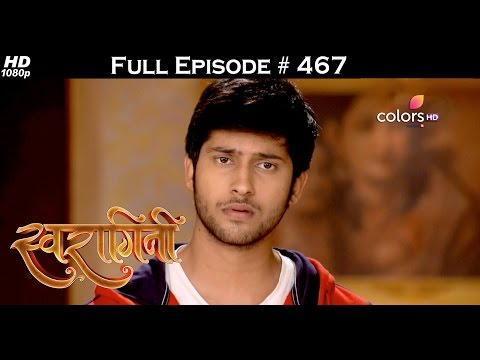 Swaragini - 12th December 2016 - स्वरागिनी - Full Episode HD thumbnail