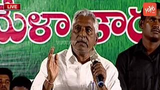Congress MLA Jeevan Reddy Speech at Rythu Bandhu Scheme Public Meeting in Jagityal | KTR