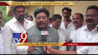 AP Minister Adinarayana Reddy controversial comments on SC, ST
