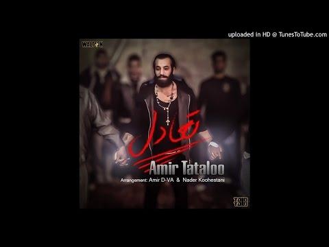 Amir Tataloo - Taadol (irhits) video