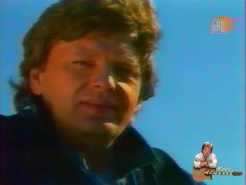 Юрий Антонов - Поверь в мечту. Начало 80-х
