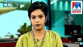 പ്രഭാത വാർത്ത   8 A M News   News Anchor - Nisha Jeby   June 22, 2017   Manorama News
