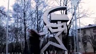 Noize MC - 10 суток (Сталинград)
