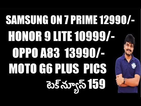 technews 159 honor 9 lite,samsung on7 prime,oppo A83,Moto G6 Plus etc