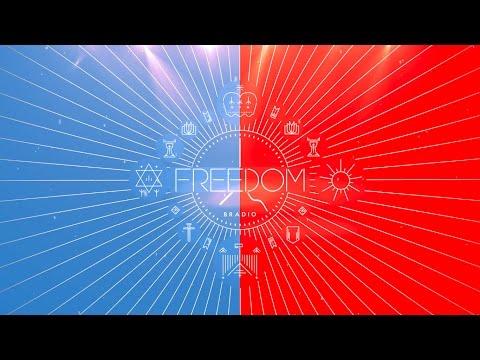 ПЛЭЙ - Свобода