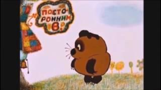 Vinijs P?ks (parodija)