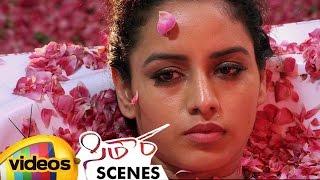 Ravi Babu Makes Ravneeth Kaur Undressed | Ravneeth Kaur Bathing Video | Sitara Telugu Movie Scenes