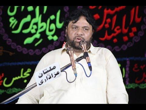 Zakir Shoukat Raza Shoukat | Majlis  | 13 July 2018 | ImamBargah Shahzada Ali Akbar A.S Multan |