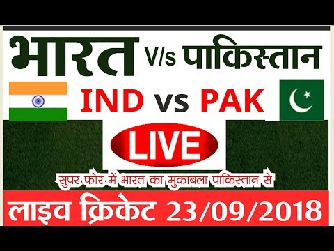 Live - India vs Pakistan- Today Live Cricket Score, Asia Cup 2018 at Dubai match live at Star Sports thumbnail