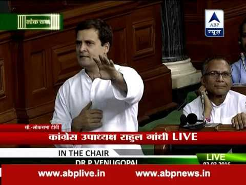 Country is not PM, PM is not country, says Rahul Gandhi