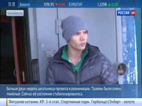 Челябинский студент спас ребенка от педофила