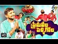 Jabardasth | 12th September 2019   | Full Episode | ETV Telug...
