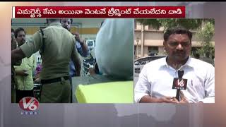 NIMS Hospital Management Condemns Charge On Doctor | Hyderabad