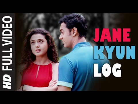 Jane Kyun Log [Full Song] Dil Chahta Hai