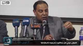مصر العربية | الاسواني: مرسي كان ديكتاتوريا رغم وجوده بالديمقراطية