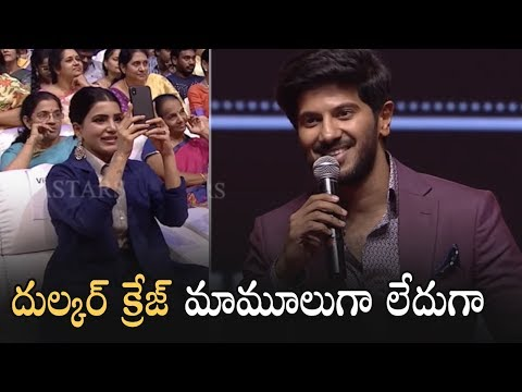 Actor Dulquer Salmaan Fantastic Speech @ Mahanati Movie Audio Launch | Manastars
