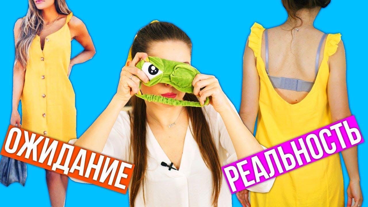 Разоблачаем китайца™ Светящиеся волосы, Лупоглазая маска и прозрачная сумка!