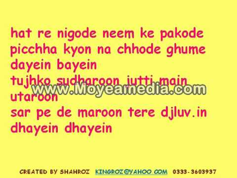 MAIN TO AINVIYA AINVIYA LYRICS