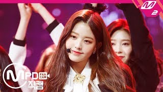 Download lagu [MPD직캠] 아이즈원 장원영 직캠 '라비앙로즈(La Vie en Rose)' (IZ*ONE Jang Wonyoung  FanCam) | @MCOUNTDOWN_2018.11.8