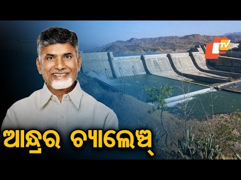 Andhra Pradesh CM Chandrababu Naidu assures to make  Polavaram project functional by May