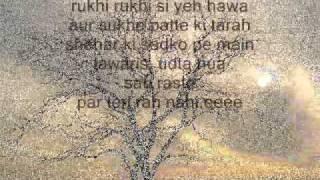 download lagu Sau Dard Hain -  On Screen gratis