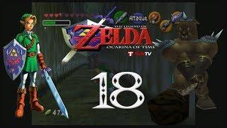 The Legend of Zelda Ocarina Of Time #18: الغابة التائهة بعد 7 سنوات
