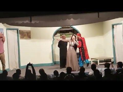 Huma Ali , Waseem Panu , Laila Khan , Gudu Kamal - Punjabi Stage Drama - Full Comedy 2017 - Clip 1/2