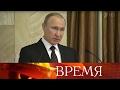Обострение событий в Донбассе прокомментировал Владимир Путин mp3
