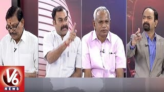 Special Debate On TRS Party Cadre Meet | Good Morning Telangana