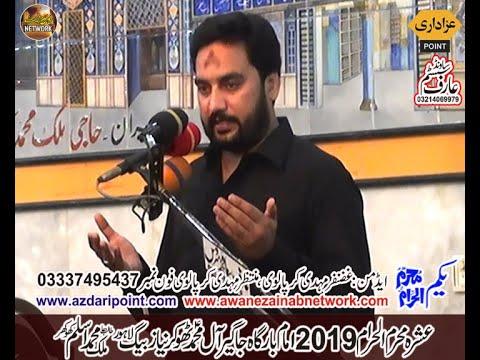 live  Wassem Abbas Balouch 9 muharram 2019 thokar niazbaig lahore pakistan