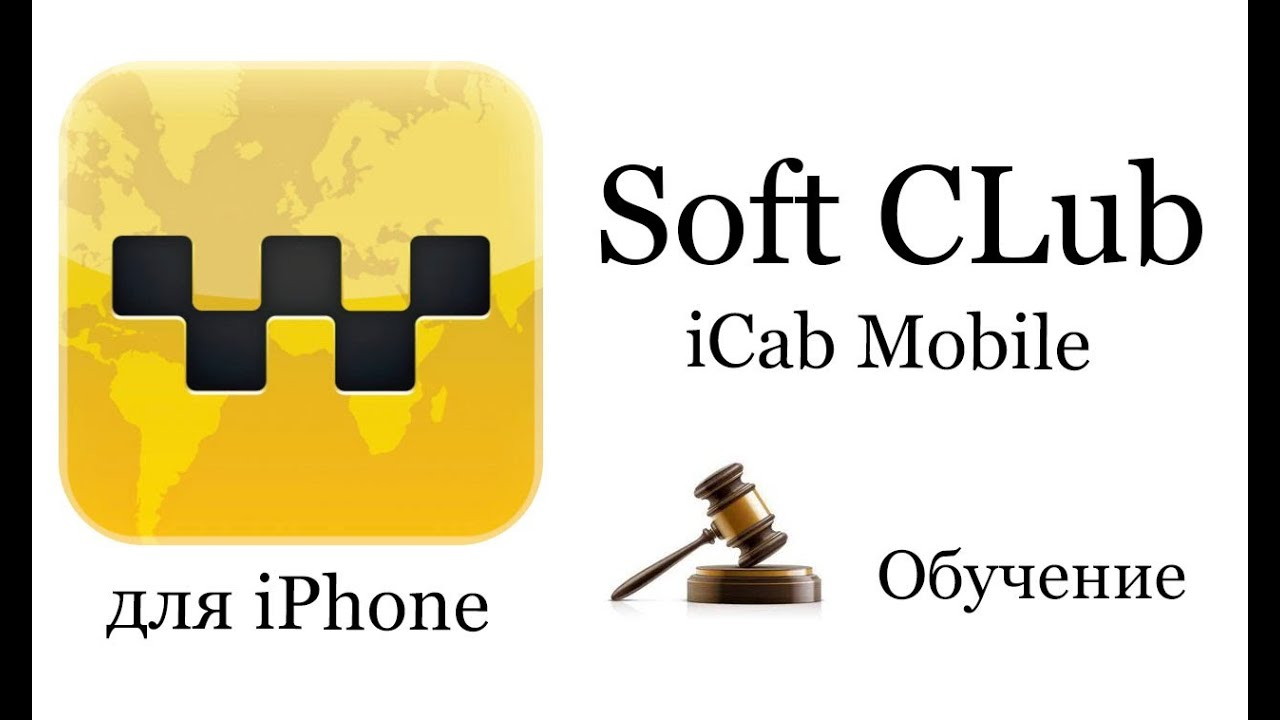 Icab mobile is a web browser for the iphone and ipod touch