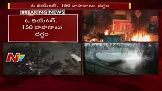 Violent Protests In Gujarat, Madhya Pradesh and Haryana Against Padmaavat