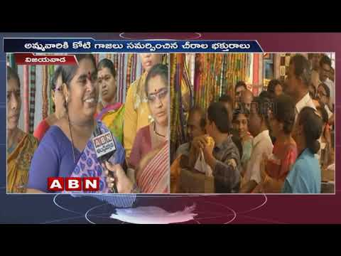 Vijayawada Durga adorned with one crore bangles | ABN Telugu