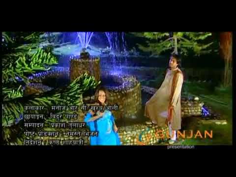 udit narayan jha new nepali song